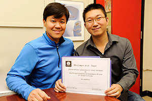 Chang Liu and Humphrey Yao, Ph.D.