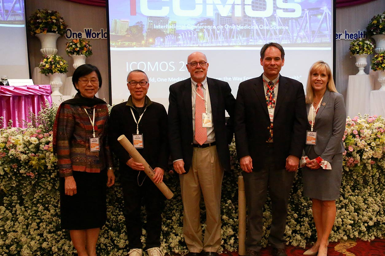 Fourth Annual International Conference on One Medicine One Science (iCOMOS)